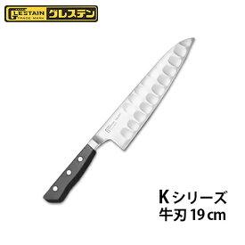 グレステンホームナイフ 19cm ツバ付 ホンマ科学 合羽橋 かっぱ橋