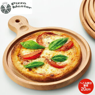 Pizza tray 20 wooden outside size 23cm Pizza Master GB-PT20 pizza plate cutting board rain jacket bridge rain jacket bridge