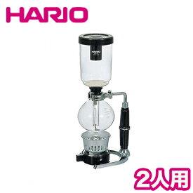 ハリオ コーヒーサイフォン テクニカ 2人用   HARIO ハリオ コーヒー サイフォン コーヒーサイフォンセット TCA-2 合羽橋 かっぱ橋