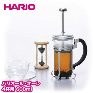 ティーポット ハリオール・オーレ 4杯用 600ml HARIO(ハリオ)THA-4SV 合羽橋 かっぱ橋|ティーポット 紅茶ポット 新茶