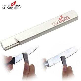 穩 (Ishtar) 標準瑞士 sharpner