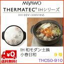 Thc50 910