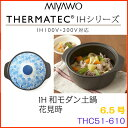 Thc51 610