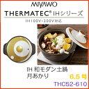 Thc52 610
