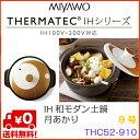 Thc52 910