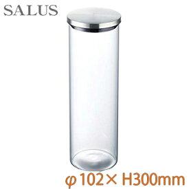 パスタボトル スカンディック φ102×H300mm キャニスター SALUS セイラス ガラス製 おしゃれ 保存容器|合羽橋 かっぱ橋