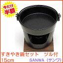Sukiyaki1 set