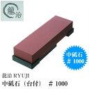 Ry-t02