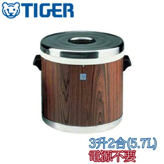 Tiger stainless steel jar 3 2 if (5.7 L) grain JFM-5700 (heat Messenger) ☆.