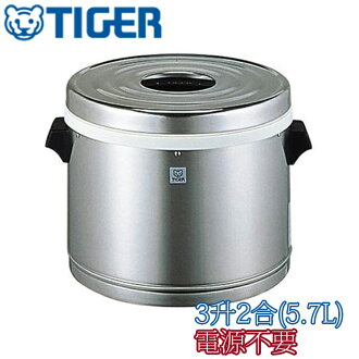 Tiger stainless steel jar 3 2 if (5.7 L) stainless steel JFM-570P (with insulation) kappabashi bridge kappabashi bridge!.