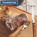カトラリーセット ロングステーキナイフ&ロングテーブルフォーク 2本セット 食器洗...