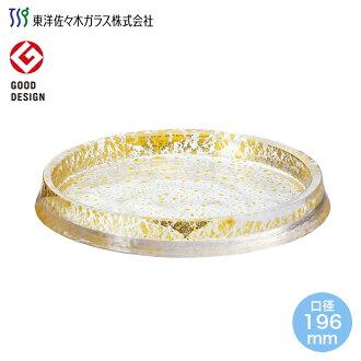Circle plate グラッセ 46403G handmade Orient Sasaki glass   with reversible plate φ 196mm gold leaf Japanese modern rain jacket bridge rain jacket bridge  ☆