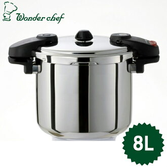 * Wonder chef Pro mid-size hands pressure Pan 8 l (l) IH-enabled 2P13oct13_b.