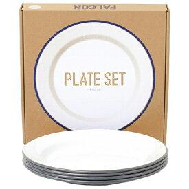 FALCON ファルコン エナメルウェア プレートセット グレーリム 7FCPLSGRYアウトドアギア テーブルウェア(プレート) テーブルウェア アウトドア キャンプ用食器 皿 おうちキャンプ