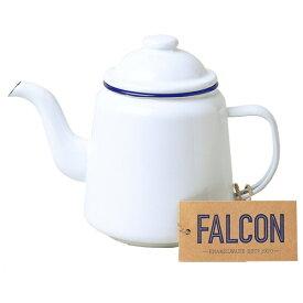 FALCON (ファルコン エナメルウェア) ティーポット ホワイト 7FCTPWHTアウトドアギア ポット、ケトル アウトドア バーべキュー クッキング クッキング用品 ホワイト