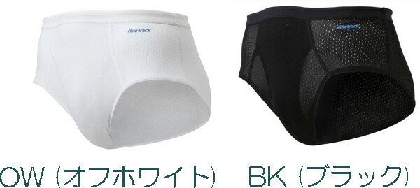 finetrack(ファイントラック) MENSフラッドラッシュスキンメッシュブリーフ/BK/XL FUM0405