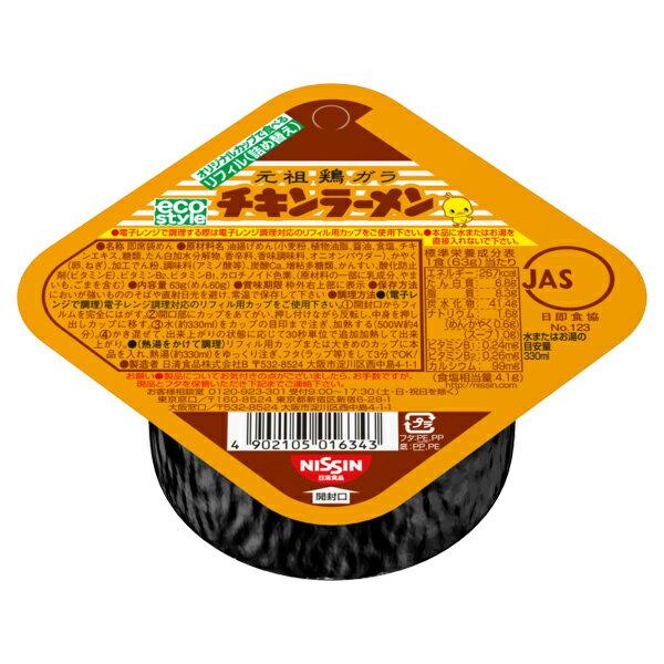 ★エントリーでポイント5倍!日清食品 チキンラーメン リフィル 5013