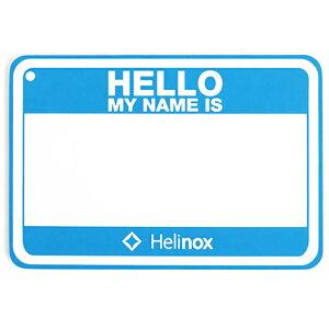 【エントリーでポイント最大5倍!】Helinox Home ヘリノックス ホーム Hello my name isパッチ/ブルー 19759017アウトドアギア ファニチャー用アクセサリー テーブル レジャーシート イス ブルー ベラ