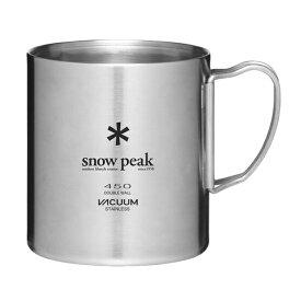 snow peak スノーピーク ステンレス真空マグ450 MG-214アウトドアギア マグカップ・タンブラー アウトドア キャンプ用食器 カップ ベランピング おうちキャンプ