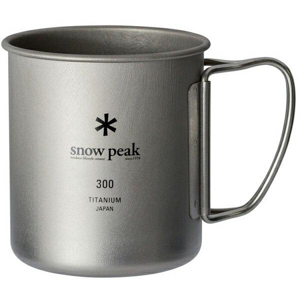snow peak スノーピーク チタンシングルマグ 300 MG-142