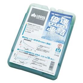 OUTDOOR LOGOS ロゴス 倍速凍結・氷点下パックM 81660642アウトドアギア 冷凍 冷蔵保存容器 保冷剤