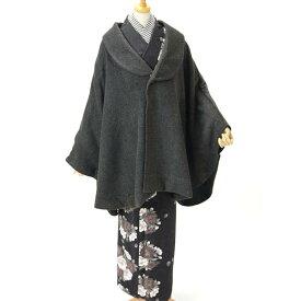和装コート ポンチョ ケープコート 着物コート ケープマント ヘリンボーン柄 起毛 チャコールグレー
