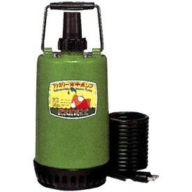 寺田 汚水ポンプ(お買い得セット)(60Hz) SP-150BN