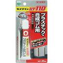 セメダイン セメダイン プラスチック・合成ゴム用UT110 20ml 20ml