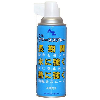 AZ AZ grease spray 420 ML Z-46 146