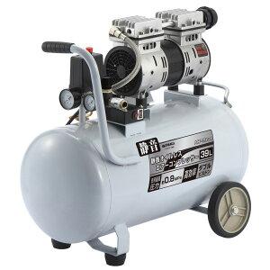 高儀EarthMan(アースマン) 静音オイルレスエアーコンプレッサー39L オイルフリー ACP-39SLA エアコンプレッサー 【〇】