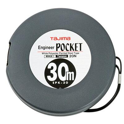 TAJIMAタジマエンジニアポケット30MEPK-30BL