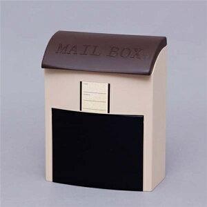 アイリスオーヤマ ネット通販ポスト(郵便受け・宅配ボックス) ブラウン/ベージュ H-NP395