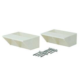 平安伸銅 LABRICO(ラブリコ) 2×4棚受シングル DXO-2 オフホワイト