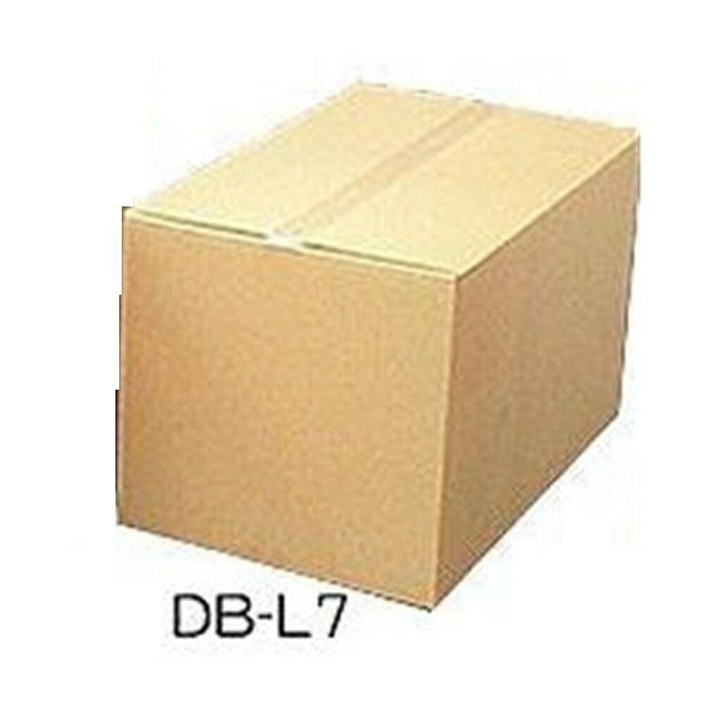 アイリスオーヤマ ダンボールボックス DB-L7x5 【○】
