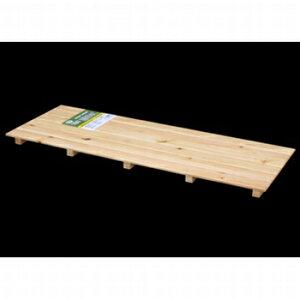 IPC 天然木塗装すのこ IPC-1245-6DX 【○】