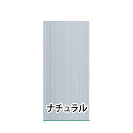 アイリスオーヤマ プラダン ナチュラル PD-644