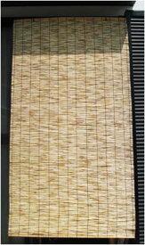 武田コーポレーション 天津すだれ小窓用 よしず 簾 幅74cm×丈90cm (スダレ)