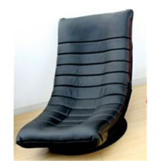 JAMA solo Waltz relax Chair 83-949 (black)
