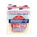 アサヒペン 超強プラスチック障子紙両面テープ PT-40
