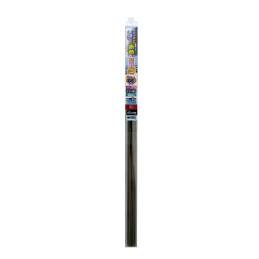 リンテックコマース マジックミラー断熱フィルム 92cm×200cm HGS-651L