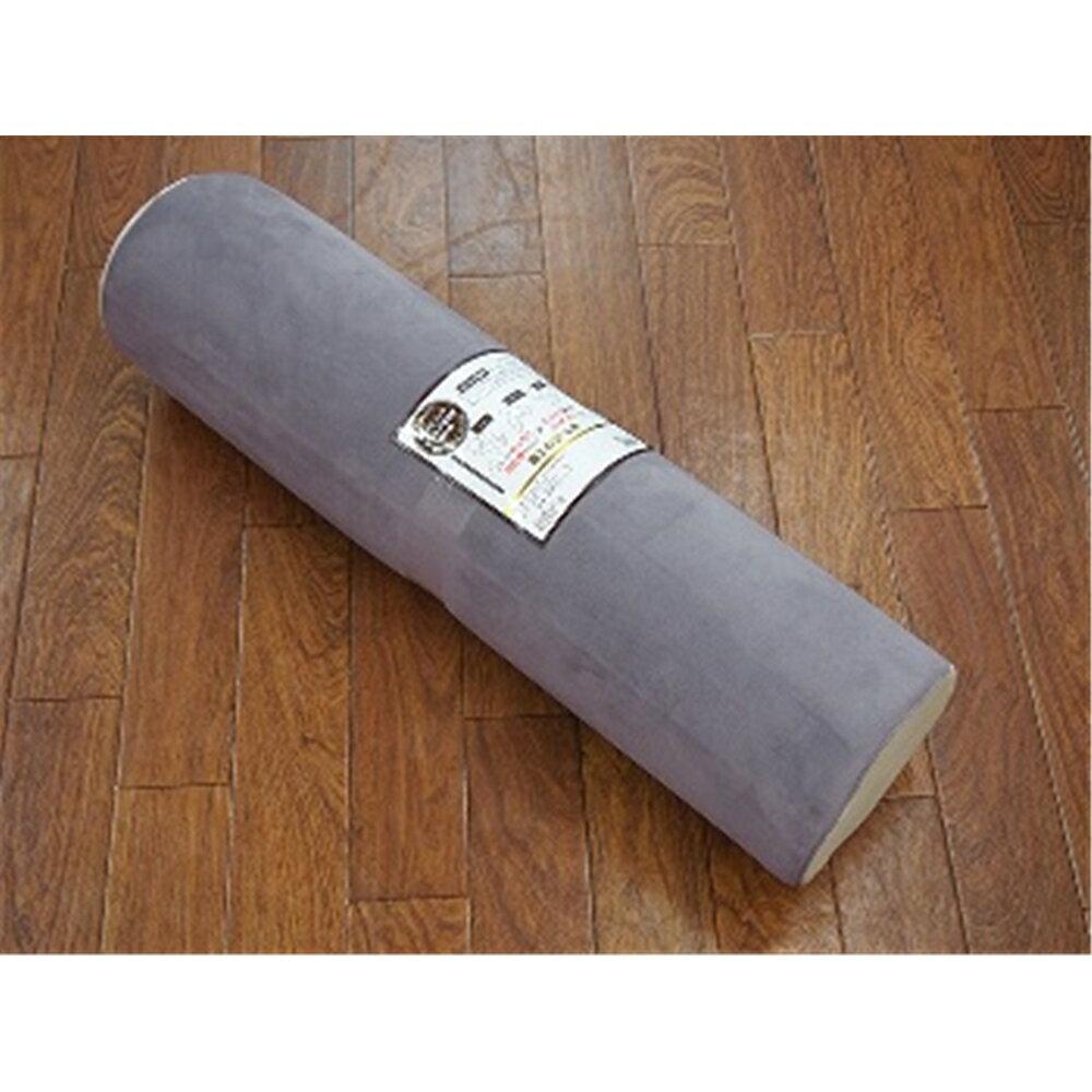 キョーエー もっちリッチ モールド低反発抱き枕GY 20R×75cm