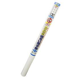 アサヒペン UVカット2倍強い明るいアイロン障子紙無地 94cmx15m