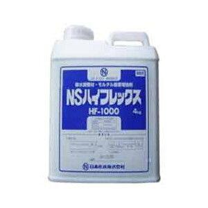 日本化成 NSハイフレックス HF-1000 4kg