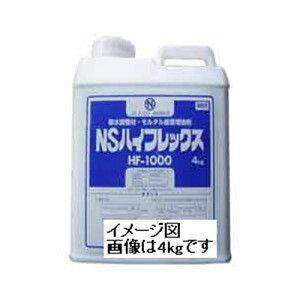 日本化成 NSハイフレックス HF-1000 1kg