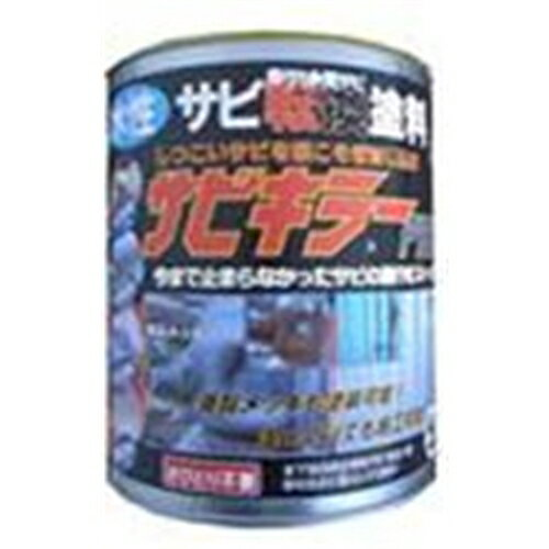 カンペハピオ サビキラー プロsシルバー (水性錆転換塗料) 1kg