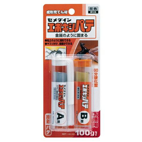 セメダイン セメダイン エポキシパテ 100g(A50B50)