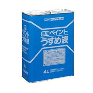 ニッペホームプロダクツ ニッぺ 徳用ペイントうすめ液 4L HPH101-4
