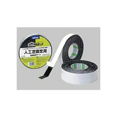 ニトムズ 人工芝用両面テープ No.525K 30mm×15m J0120