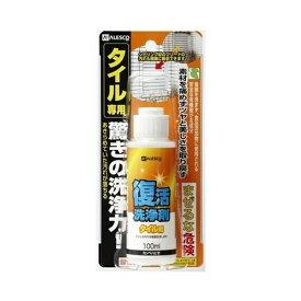 カンペハピオ 復活洗浄剤 タイル用 100ml