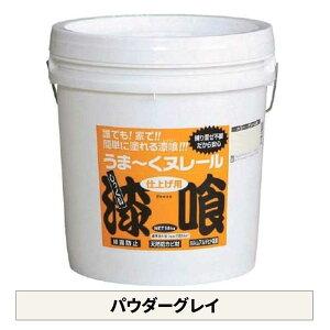 日本プラスター うま〜くヌレール パウダーグレイ 18kg